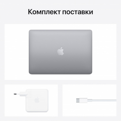 "apple macbook pro 13"" apple m1, 8 гб, 512 гб, space gray (myd92ru/a) от магазина Appleworld"