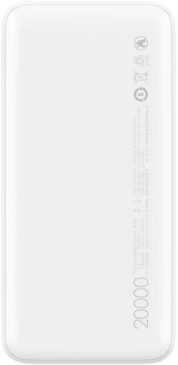 Redmi Power Bank 20000 mAh fast charging version