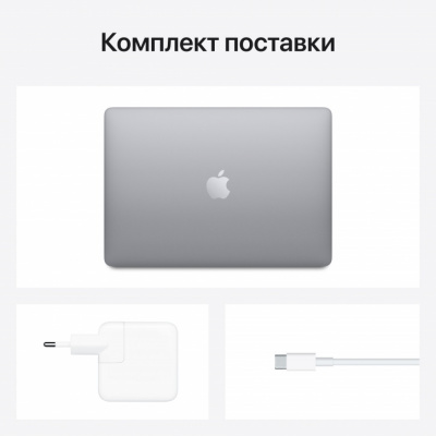 "apple macbook air 13"" apple m1, 16 гб, 1 тб, space gray от магазина Appleworld"